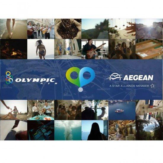 Aegean – Olympic Air ΟΛΗ Η ΕΛΛΑΔΑ ΚΟΝΤΑ TVC