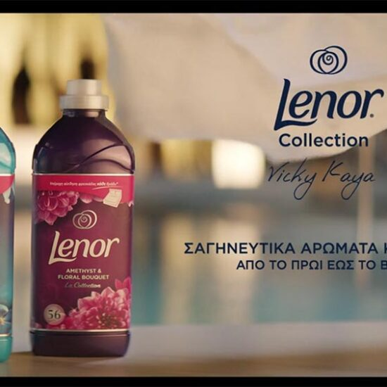 LENOR COLLECTION